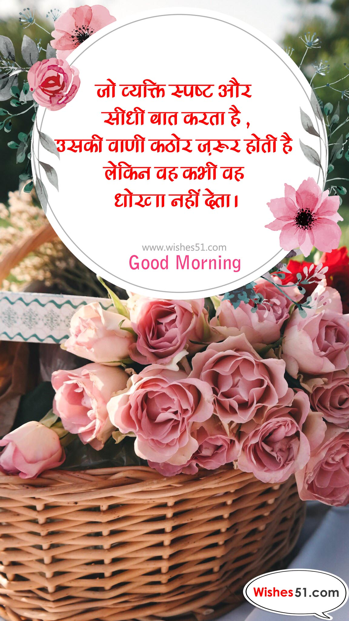 Top 11 Good Morning Status In Hindi Best Good Morning Quotes In Hindi