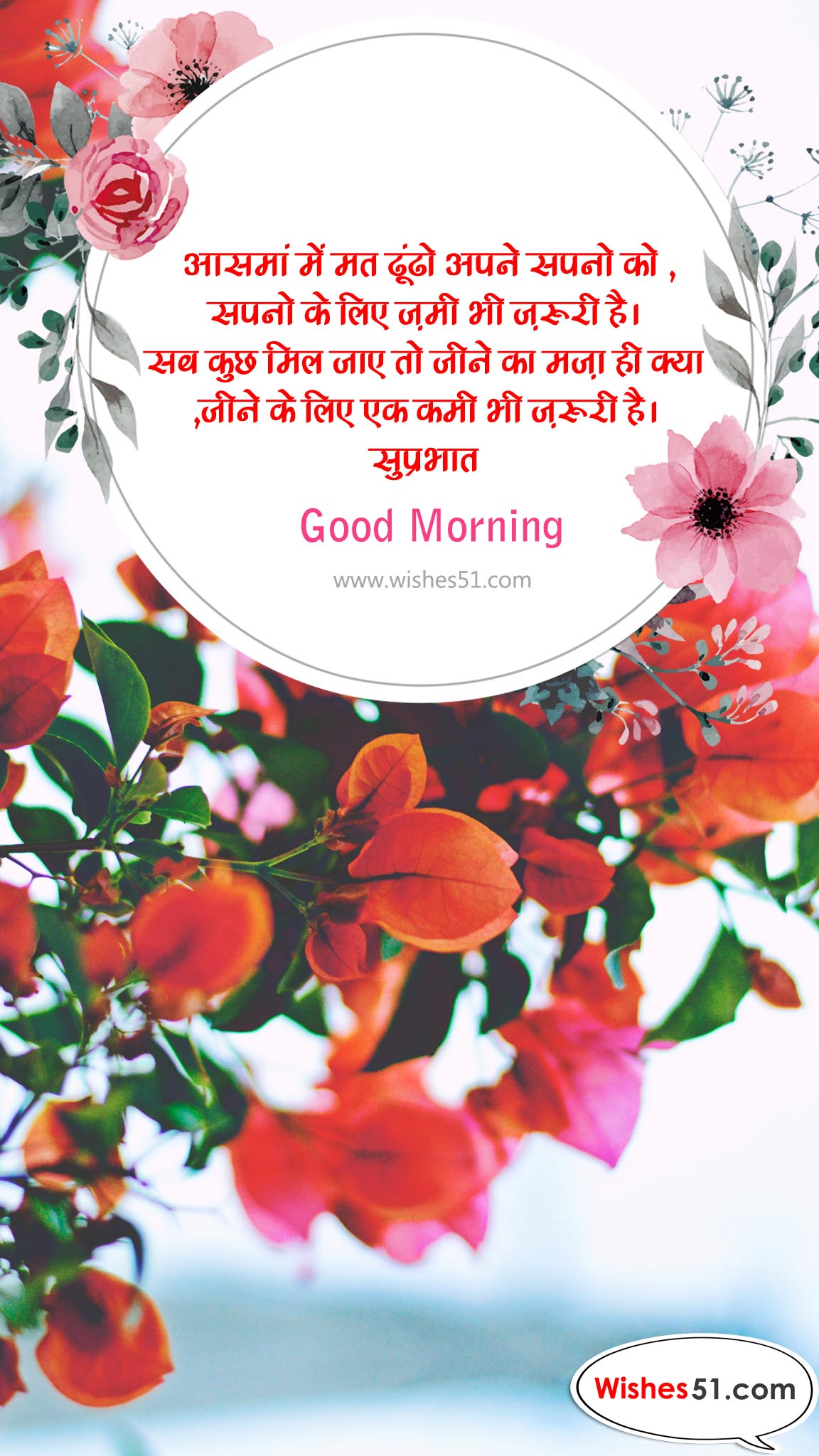 Good morning i love u images download