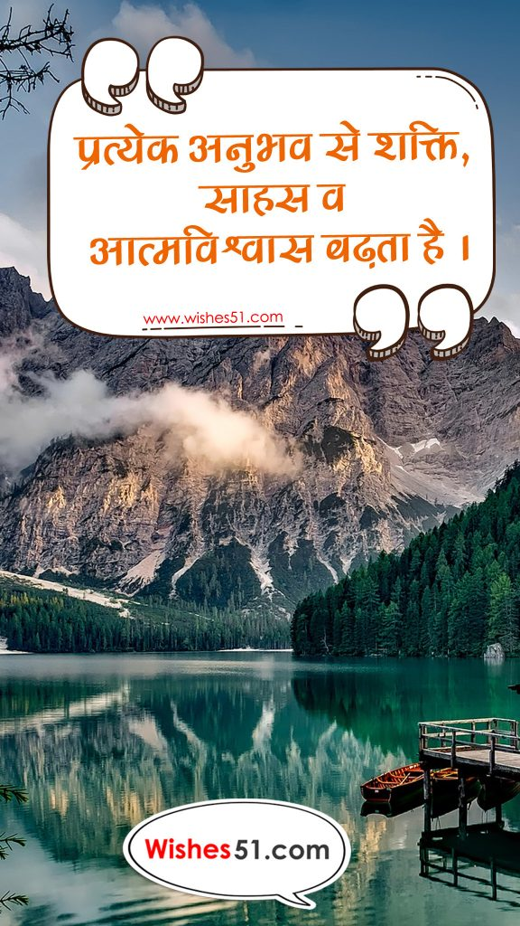 Hindi status images download for Whatsapp