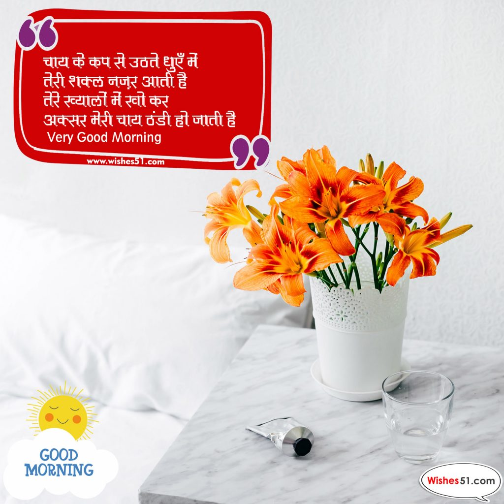 good morning image 2018