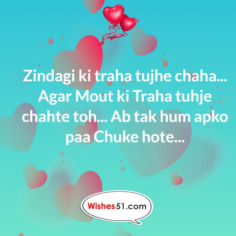 hindi bf love