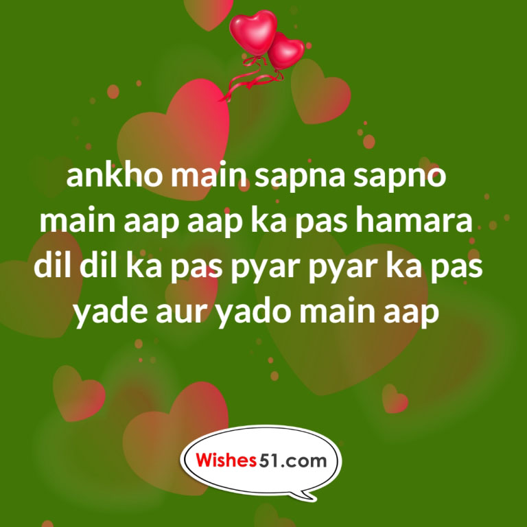 love wishes in hindi