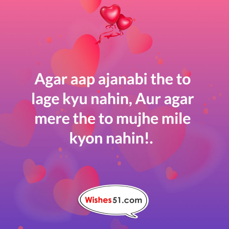 nice sms in hindi